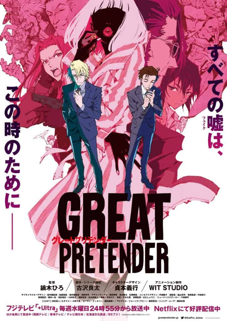 Great Pretender Seasaon 2 (2020) ยอดคนลวงโลก ภาค2 พากย์ไทย EP1 – EP9 [จบ]
