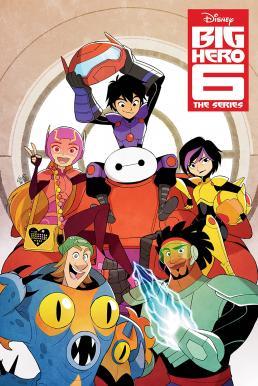 Big Hero 6: The Series บิ๊กฮีโร่ 6 เดอะซีรีส์ ซีซั่น 1 พากย์ไทย EP1 – EP24 [จบ]