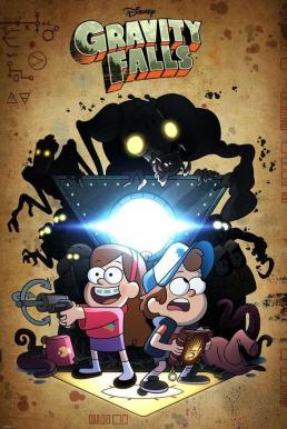 Gravity Falls Season 1 ผจญภัยเมืองมหัศจรรย์ ปี 1 พากย์ไทย EP1 – EP20 [จบ]