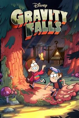 Gravity Falls Season 2 ผจญภัยเมืองมหัศจรรย์ ปี 2 พากย์ไทย EP1 – EP20 [จบ]