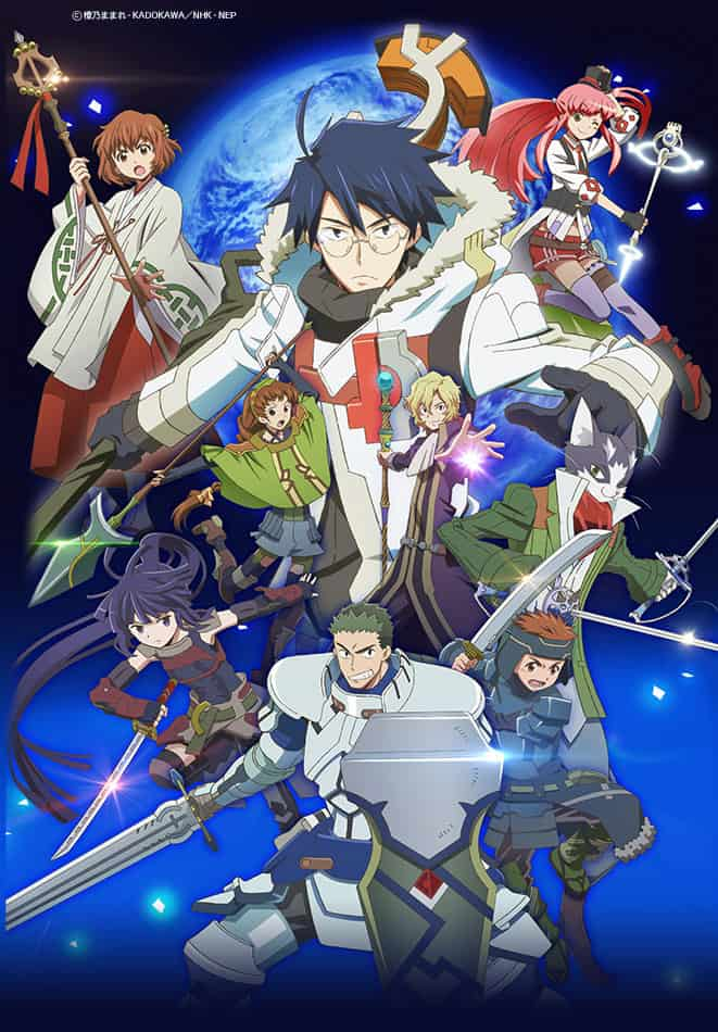 Log Horizon Season 3 ซับไทย EP1-EP8