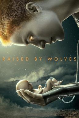 Raised by Wolves Season 1 พากย์ไทย EP1-EP10 [จบ]