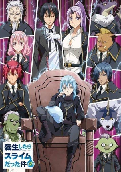 Tensei shitara Slime Datta Ken 2nd Season เกิดใหม่ทั้งทีก็เป็นสไลม์ไปซะแล้ว (ภาค2) ซับไทย EP0-EP4