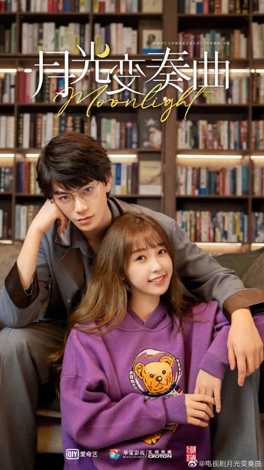 Moonlight (2021) เพลงรักใต้แสงจันทร์ ซับไทย EP1-EP36 [จบ]
