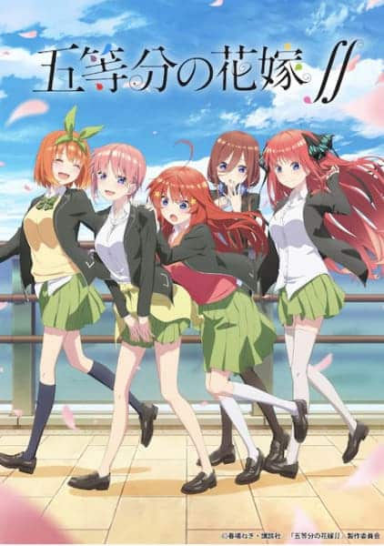 5-Toubun no Hanayome ∬ เจ้าสาวผมเป็นแฝดห้า (ภาค2) ซับไทย EP1 – EP4