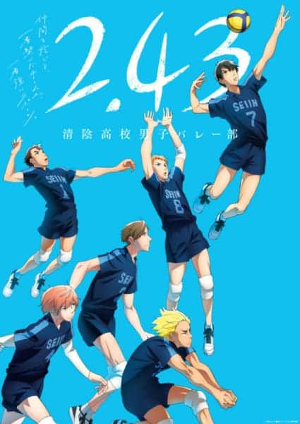 2.43: Seiin Koukou Danshi Volley-bu ซับไทย EP1-EP4