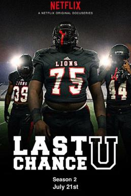 Last Chance U Season 2 ซับไทย EP1 – EP8 [จบ]