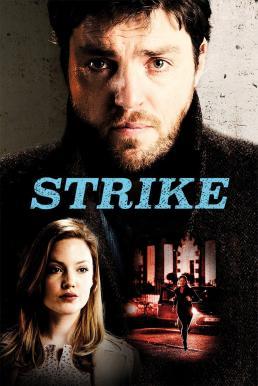 C.B. Strike Season 2 ซับไทย EP1-EP3