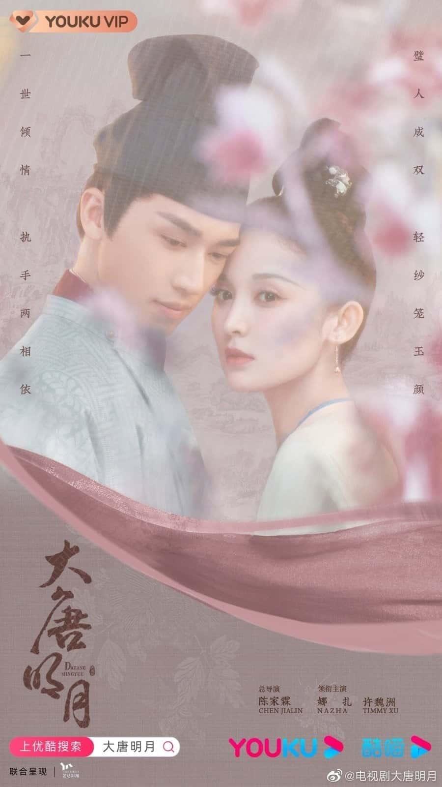 Weaving a tale of love (2021) แสงจันทราแห่งราชวงศ์ถัง ซับไทย EP1-EP17