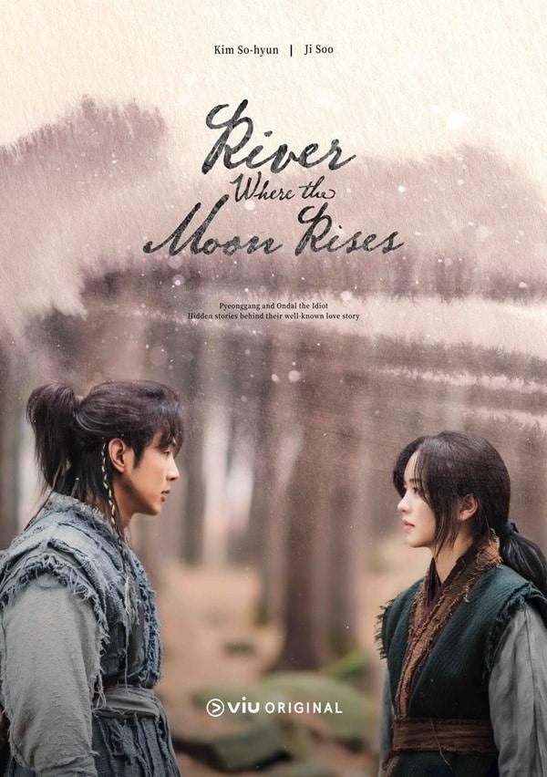 River Where the Moon Rises ซับไทย EP1-EP37
