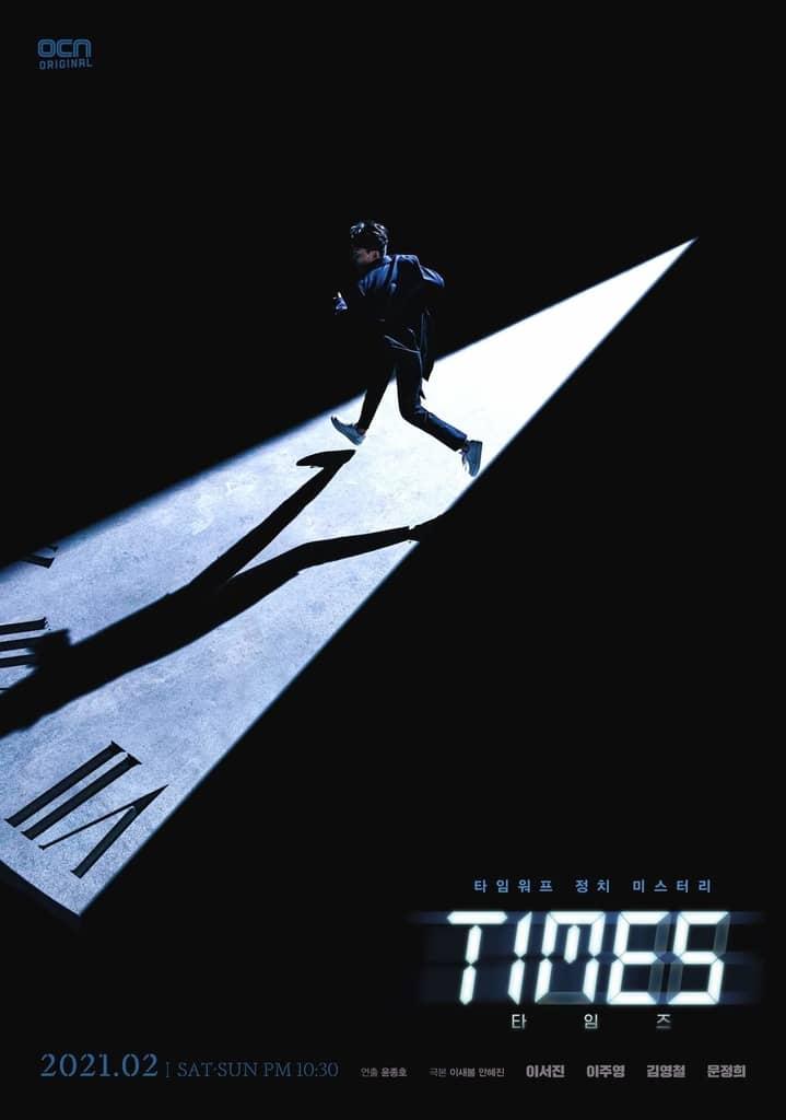 Times (2021) ซับไทย EP1-EP7