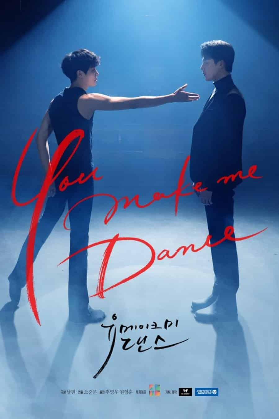 You Make Me Dance ซับไทย EP1-EP3
