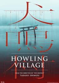 Howling Village (2019) อุโมงค์ผีดุ