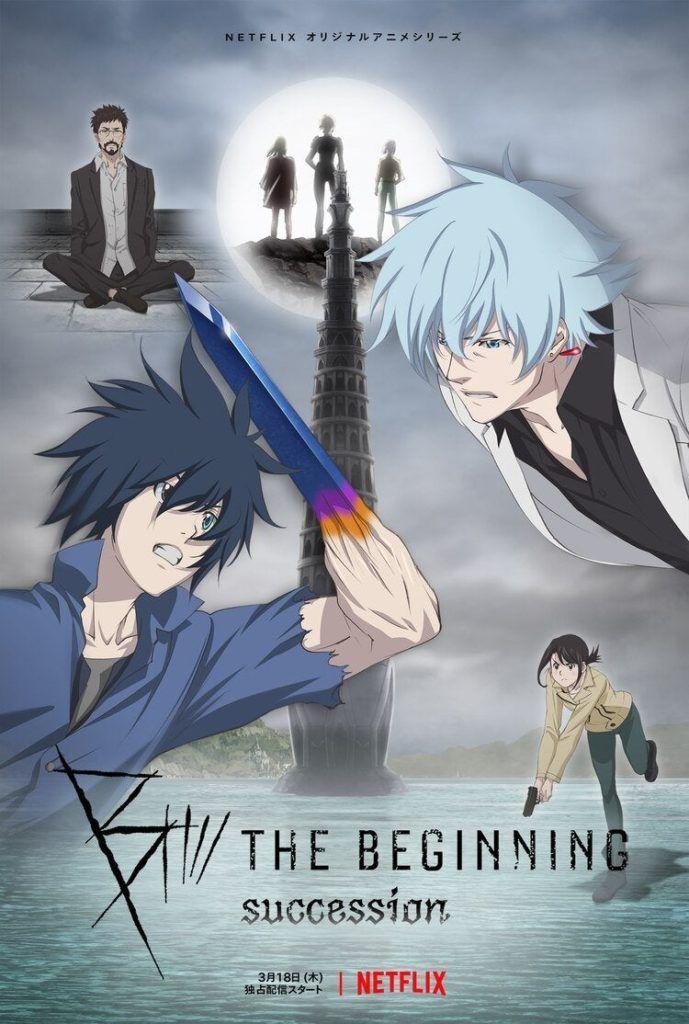 B The Beginning 2 (2021) ปริศนาฆาตกร ภาค2 พากย์ไทย EP1-EP6 [จบ]