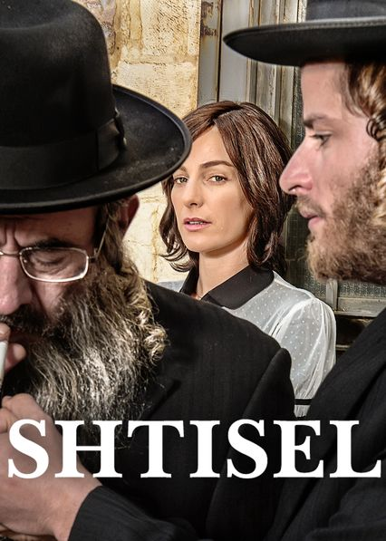 Shtisel Season 2 ซับไทย EP1-EP12 [จบ]