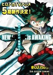 My Hero Academia Season 5 ซับไทย EP1-EP25