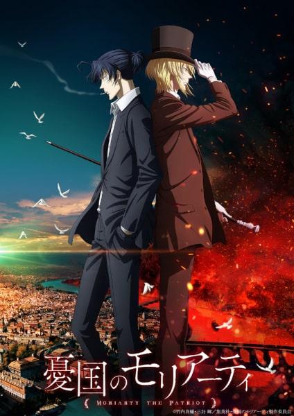 Yuukoku no Moriarty 2nd Season มอริอาร์ตี้ผู้รักชาติ (ภาค2) ซับไทย EP1-EP8
