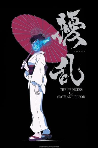 Joran: The Princess of Snow and Blood ซับไทย EP1-EP12 [จบ]