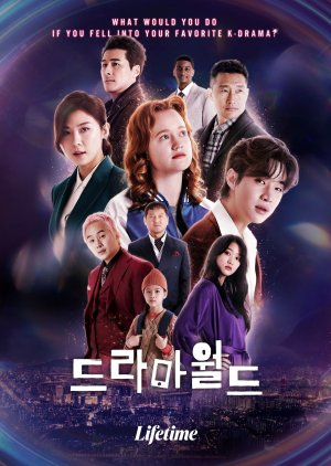Dramaworld 2 (2021) ดราม่าเวิลด 2 ซับไทย EP1-EP6