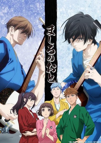 Mashiro no Oto พิศุทธ์เสียงสำเนียงสวรรค์ ซับไทย EP1-EP12 [จบ]