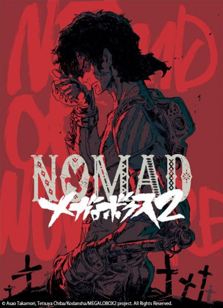 Nomad Megalo Box 2 (ภาค2) ซับไทย EP1-EP8