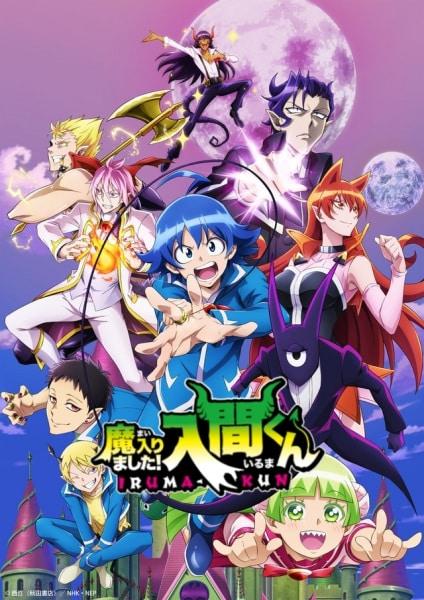 Mairimashita! Iruma-kun 2nd Season อิรุมะคุงกับโรงเรียนปิศาจ (ภาค2) ซับไทย EP1-EP16