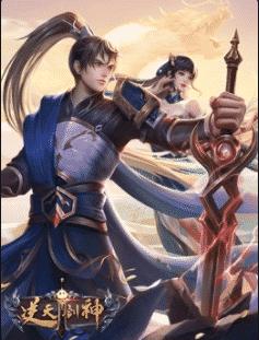 The Fabulous Sword God (2021) กระบี่เทพนิ่เทียน ซับไทย EP1-EP15