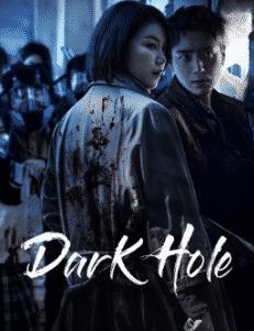 Dark Hole ซับไทย EP1-EP7