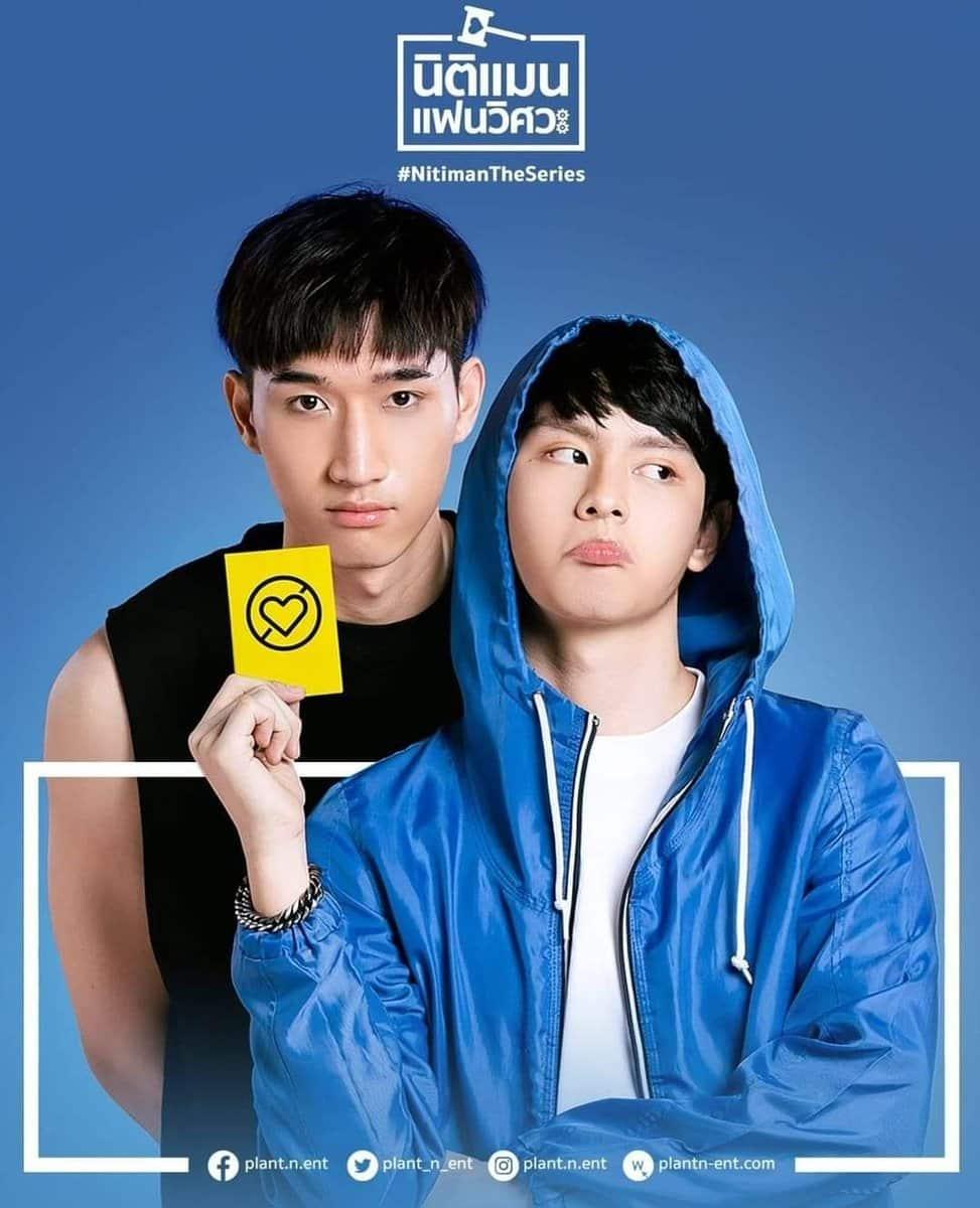 นิติแมนแฟนวิศวะ Nitiman The Series พากย์ไทย EP1-EP3