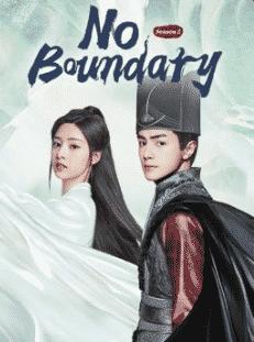 No Boundary Season 2 คดีปีศาจแห่งเมืองไคเฟิง ภาค 2 ซับไทย EP1-EP20