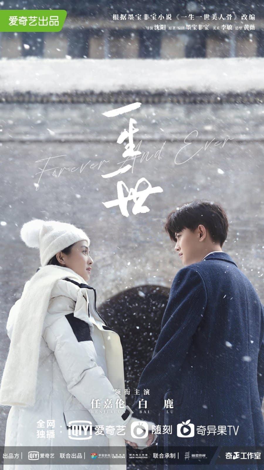 Forever and Ever (2021) ทุกชาติภพกระดูกงดงาม ภาคปัจจุบัน ซับไทย EP1-EP30 [จบ]