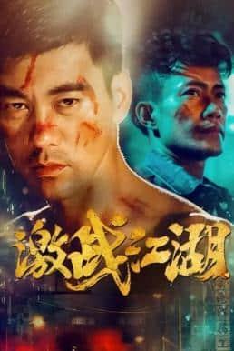 Quan Dao: The Journey of a Boxer (2020)