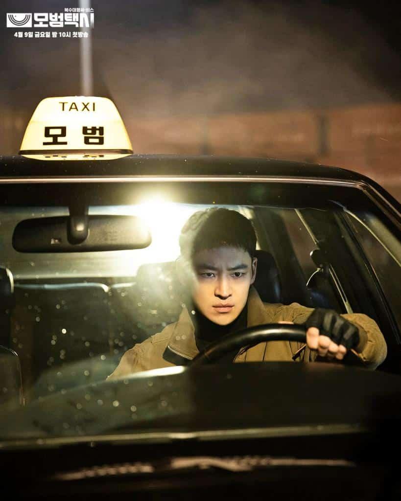 Taxi Driver แท็กซี่จ้างแค้น พากย์ไทย EP1-EP17