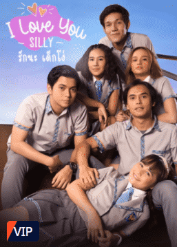 I Love You Silly (2021) รักนะ เด็กโง่ ซับไทย EP1-EP4