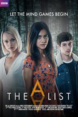 The A List Season 1 พากย์ไทย EP1-EP13 [จบ]