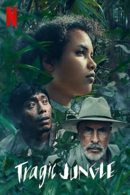 Tragic Jungle (Selva trágica) (2020) ป่าวิปโยค