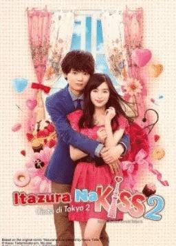 Mischievous Kiss 2: Love in Tokyo แกล้งจุ๊บเลิฟอินโตเกียว ภาค 2 ซับไทย EP1-EP16 [จบ]
