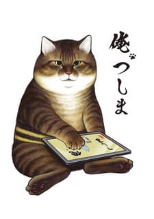 Ore, Tsushima เรียกข้าว่าสึชิมะ ซับไทย EP1-EP12 [จบ]