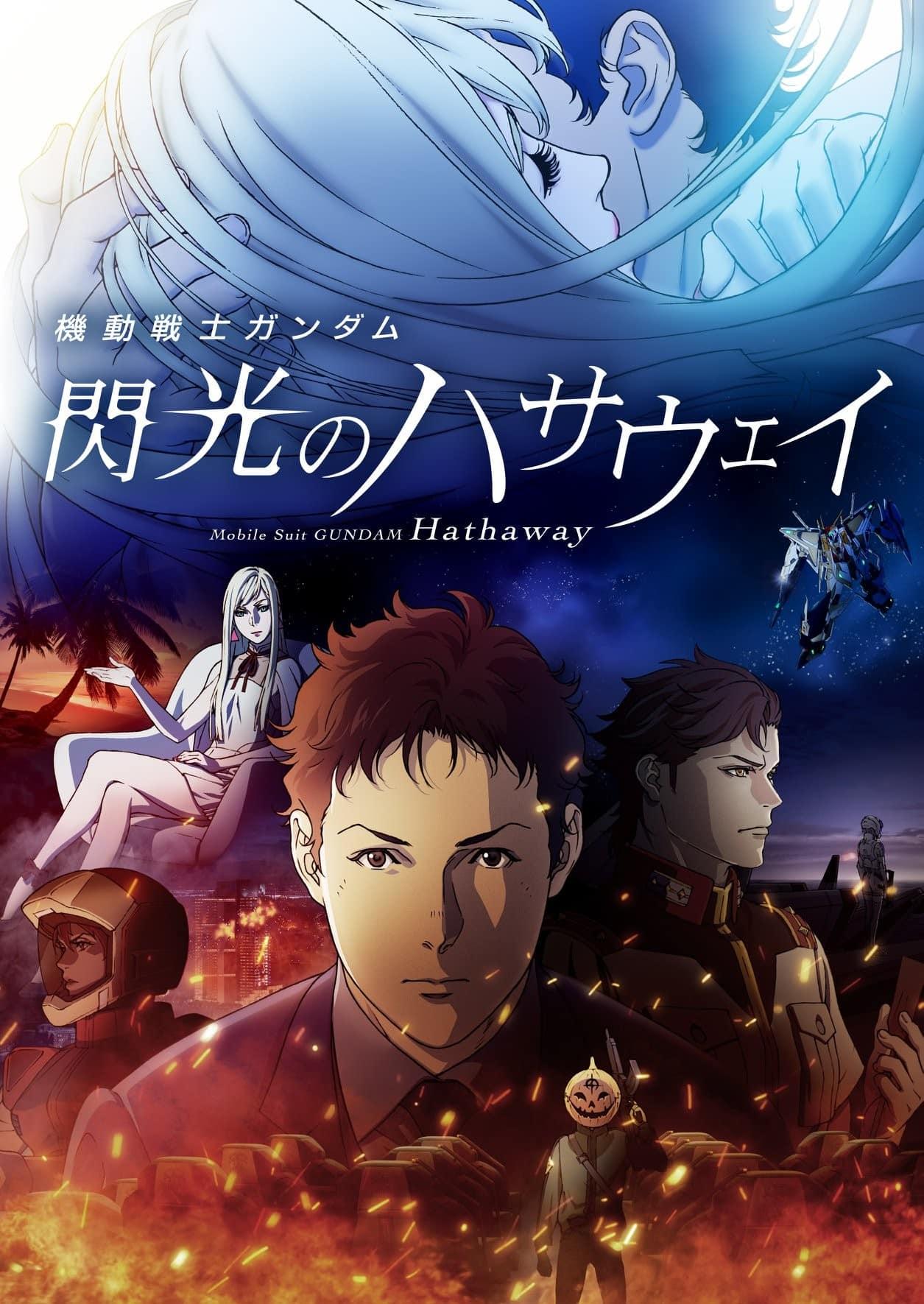 Mobile Suit Gundam: Hathaway (2021) โมบิลสูทกันดั้ม ฮาธาเวย์ส แฟลช