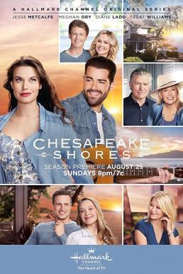 Chesapeake Shores Season 4 (2019) เชซาพีคชอร์ส ภาค4 ซับไทย EP1-EP6 [จบ]