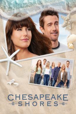 Chesapeake Shores Season 5 (2021) เชซาพีคชอร์ส ภาค5 ซับไทย EP1-EP4
