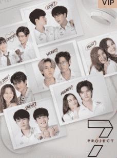 7 Project (2021) พากย์ไทย EP1-EP8
