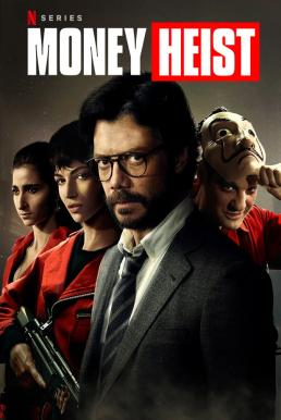Money Heist Season 2 (2018) ทรชนคนปล้นโลก ภาค2 พากย์ไทย EP1-EP9 [จบ]