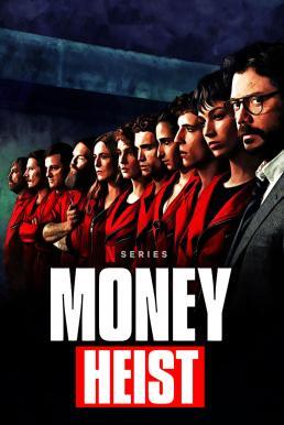 Money Heist Season 3 (2019) ทรชนคนปล้นโลก ภาค3 พากย์ไทย EP1-EP8 [จบ]