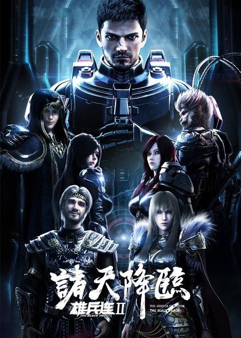 Xiong Bing Lian The Black Troop Ⅱ การมาของเทพ ภาค 2 ซับไทย EP1-EP24