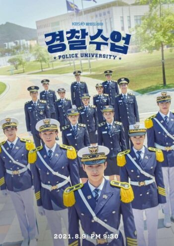 Police University ซับไทย EP1-EP13