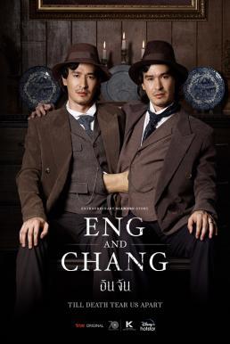 Extraordinary Siamese Story Eng and Chang (2021) ผ่าแยกเพื่อความรัก ซับไทย EP1-EP13 [จบ]