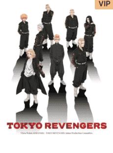 โตเกียว รีเวนเจอรส์ Tokyo Revengers พากย์ไทย EP1-EP21