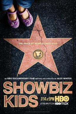 Showbiz Kids (2020) ดาราเด็ก
