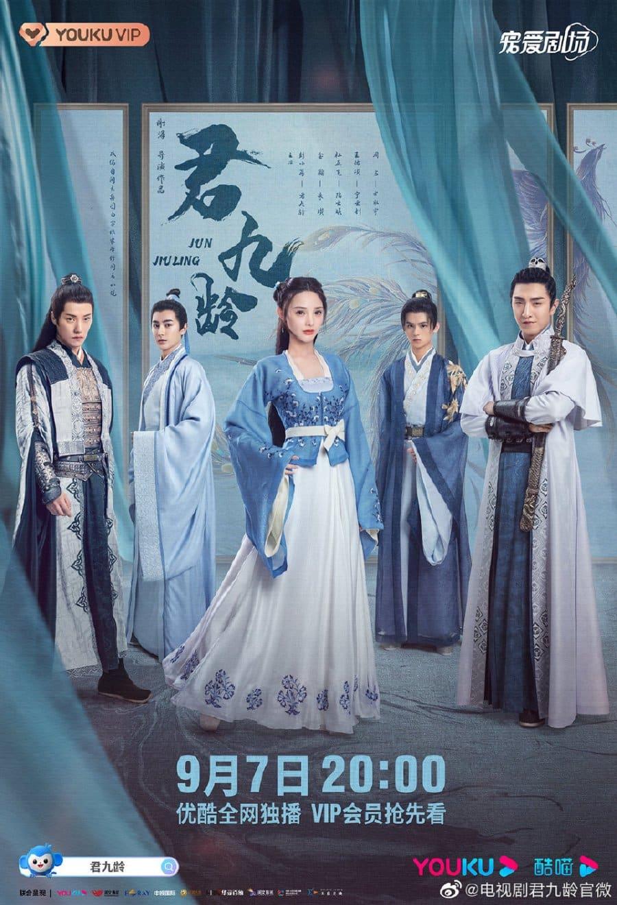 Jun Jiu Ling (2021) หวนชะตารัก ซับไทย EP1-EP40